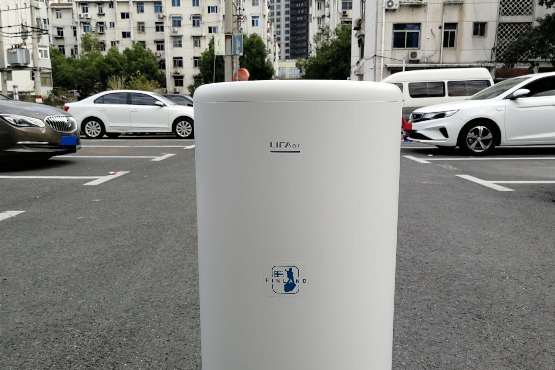 安居乐宅——LIFAair LA500全智能空气净化器