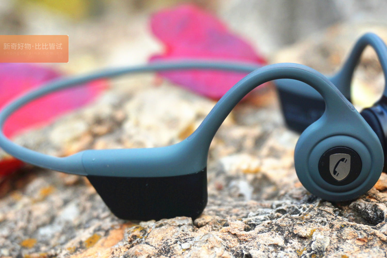 为运动而生可敞耳聆听的南卡Runner骨传导耳机
