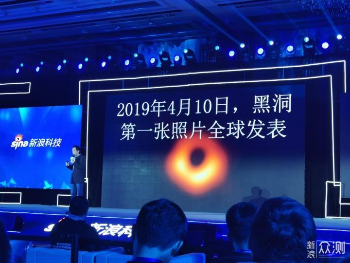 2019科技风云榜活动记录_新浪众测