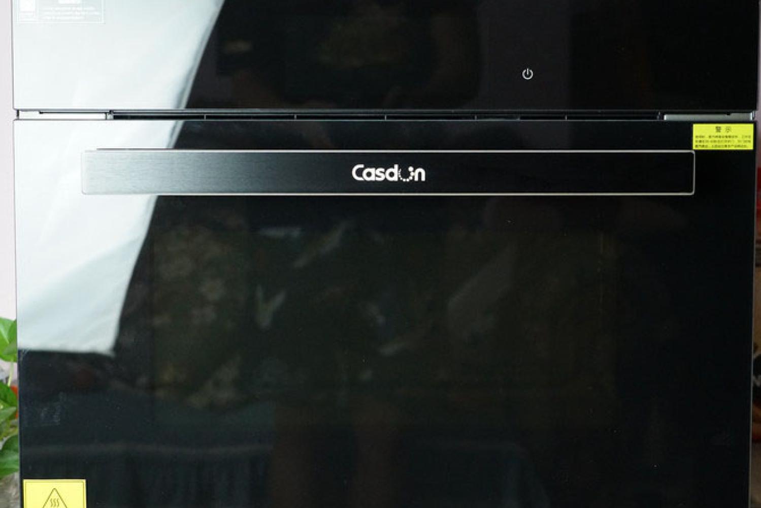 凯度高端彩屏高科技蒸烤箱SR60A-ZD使用体验!