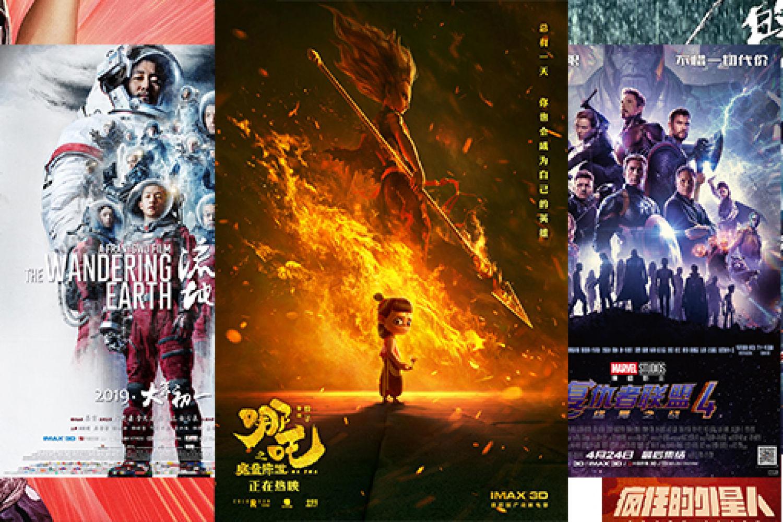 2019年内地电影票房前10的你看过几部