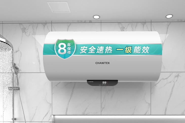 佳尼特智能电热水器B0免费试用,评测