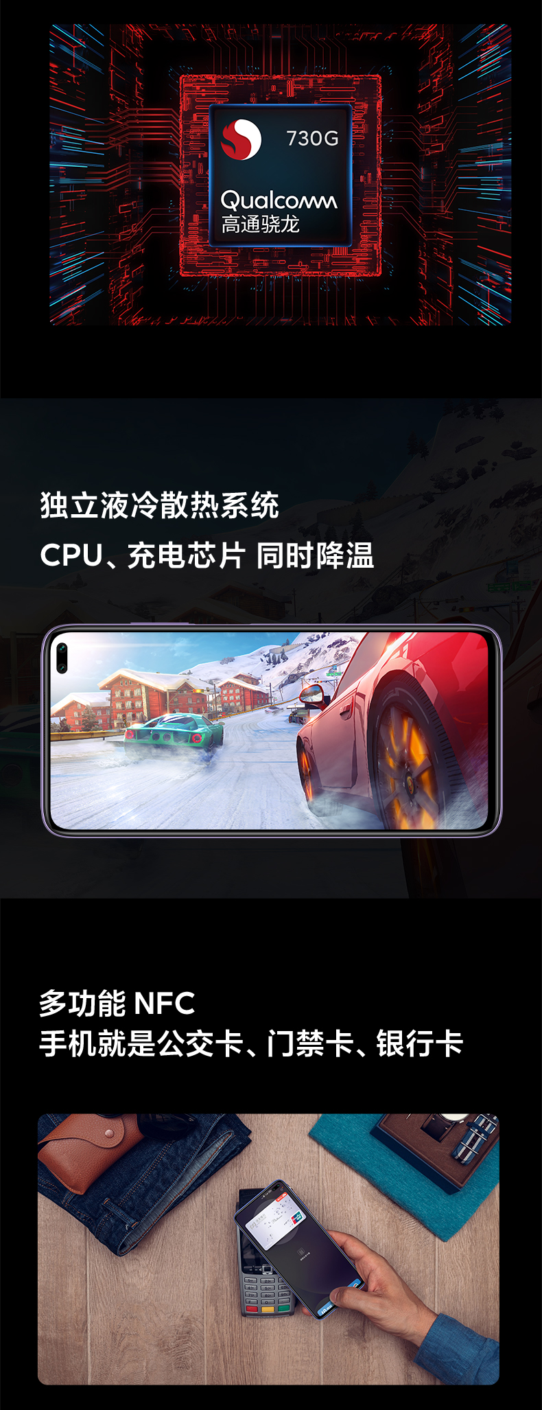 【全网首发】Redmi K30手机免费试用,评测
