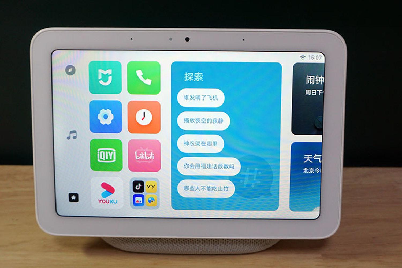 米家大屏控制中心,小米小爱触屏音箱Pro 8