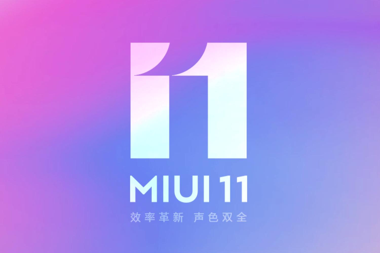 MIUI 11升级:新增桌面抽屉和图标大小调节!