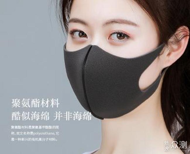 #2020#新型冠状病毒来袭,关于口罩的那些事_新浪众测