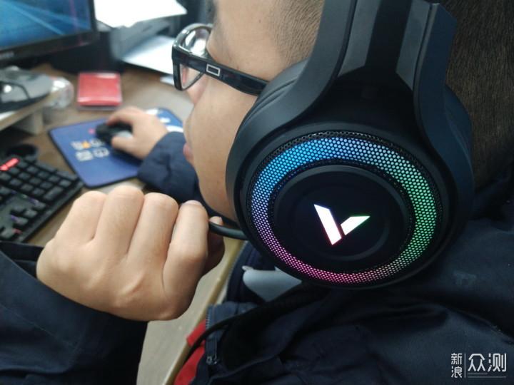 #2020#电竞宠儿 - 雷柏VH520虚拟7.1 RGB 耳机_新浪众测