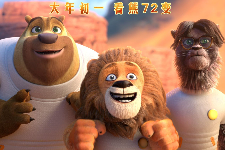 光头强终于有头发了,全新熊出没电影值得看么
