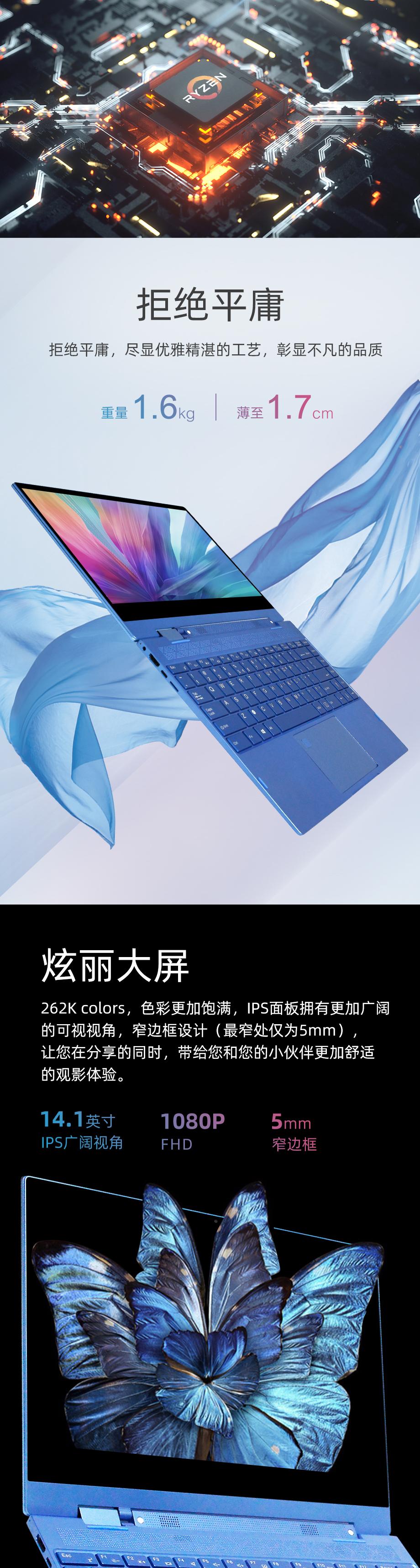 X-STATION X1笔记本电脑免费试用,评测