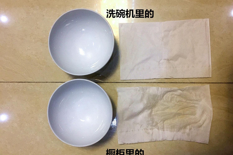 贵点也要买烘干效果好的洗碗机,daogrsX9值得