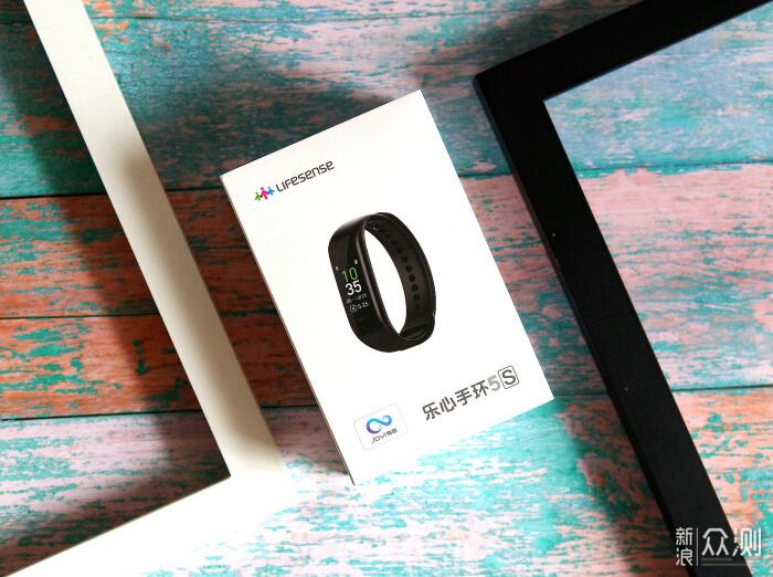 乐心手环5S:有限升级,满足日常所需_新浪众测
