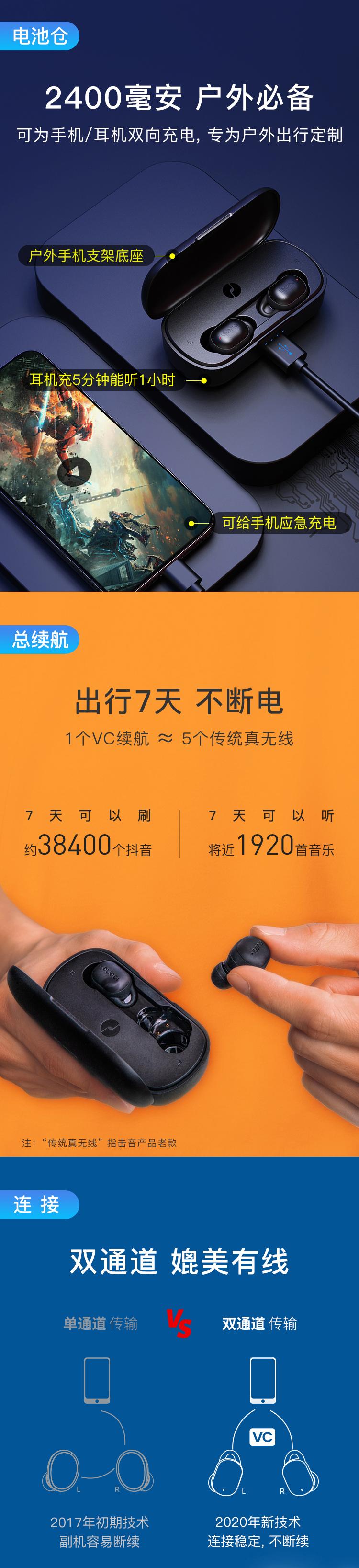 【轻众测】击音VC无线蓝牙耳机免费试用,评测
