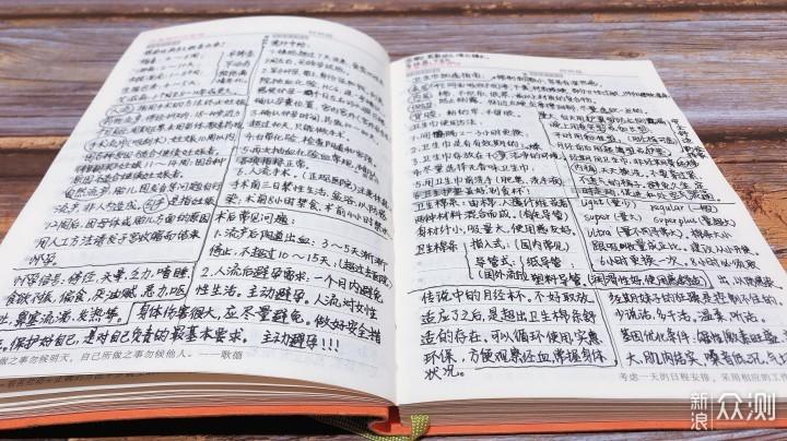 《男友的自我修养》_新浪众测