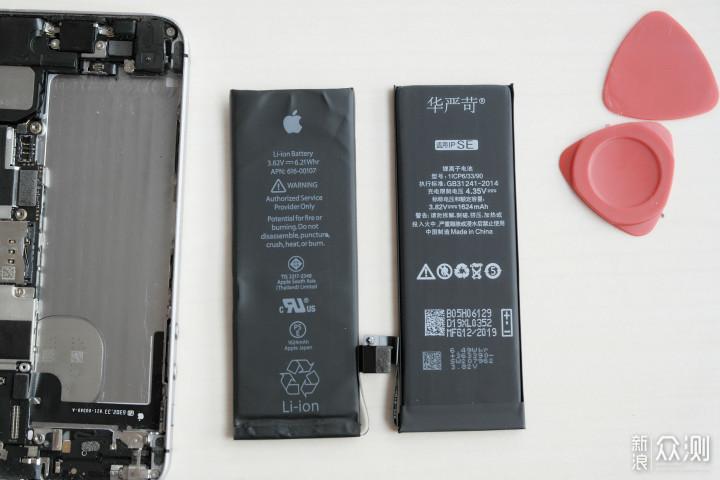 翻车了!iPhoneSE更换电池搭进去了一块屏幕_新浪众测