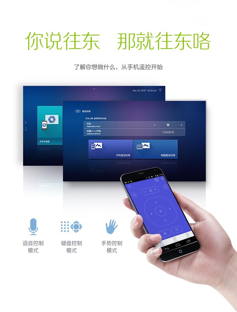 明基智能商务投影机E520
