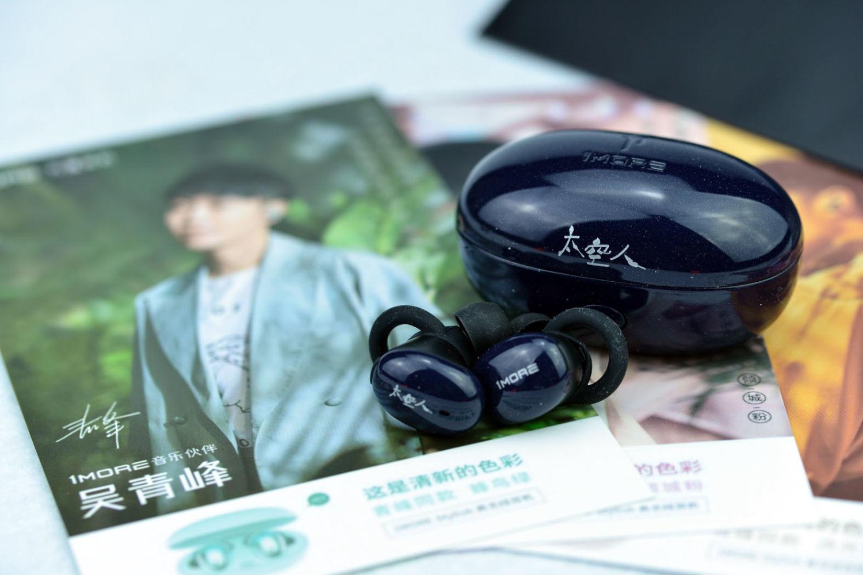 听1More时尚豆太空人特别版真无线蓝牙耳机