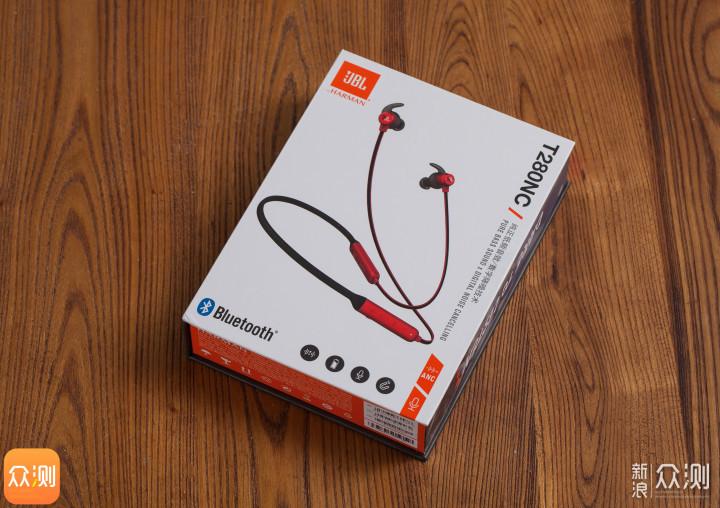 低音赞,降噪强 | JBL T280NC颈挂耳机体验_新浪众测