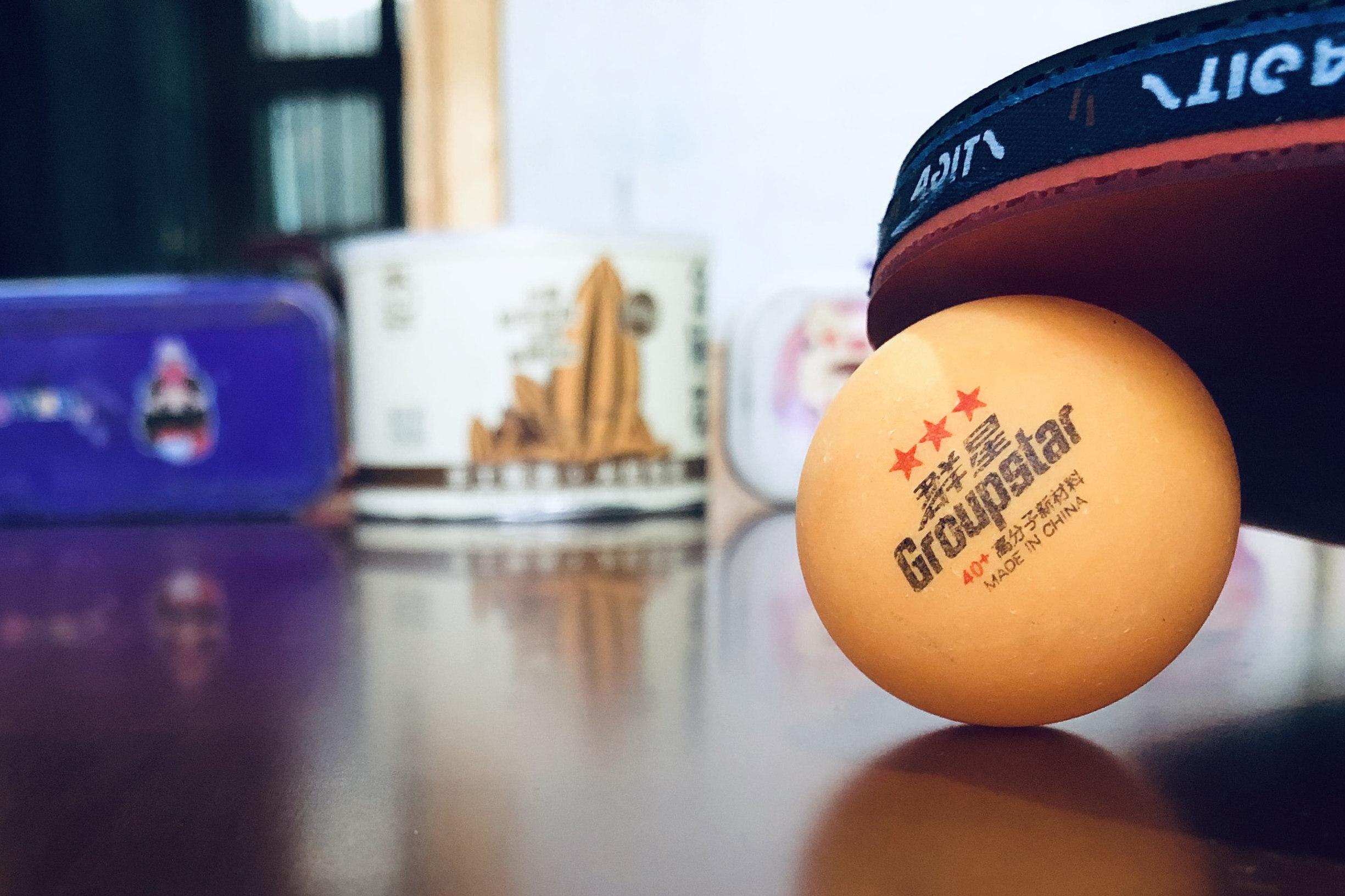 #宅出新花招#   家庭友谊杯乒乓球比赛