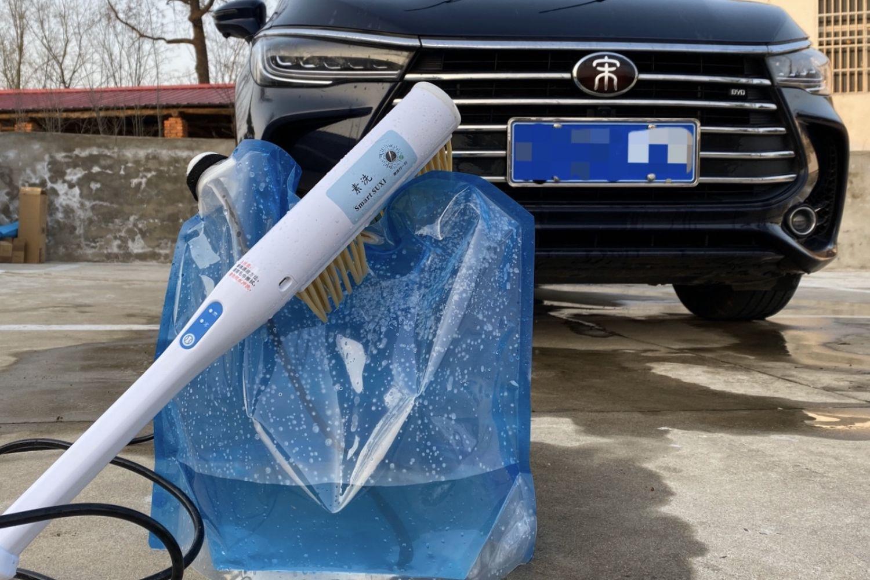 素洗便携洗车器轻体验