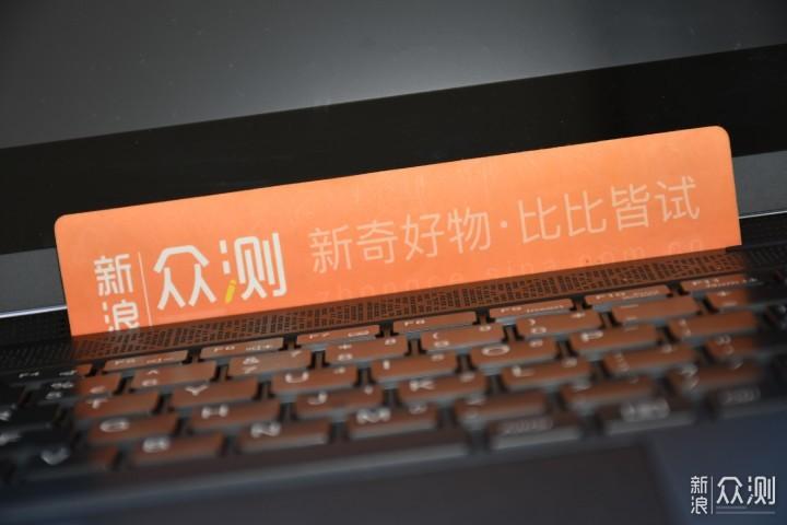更智慧,更便携,X-STATION X1 360°笔记本_新浪众测