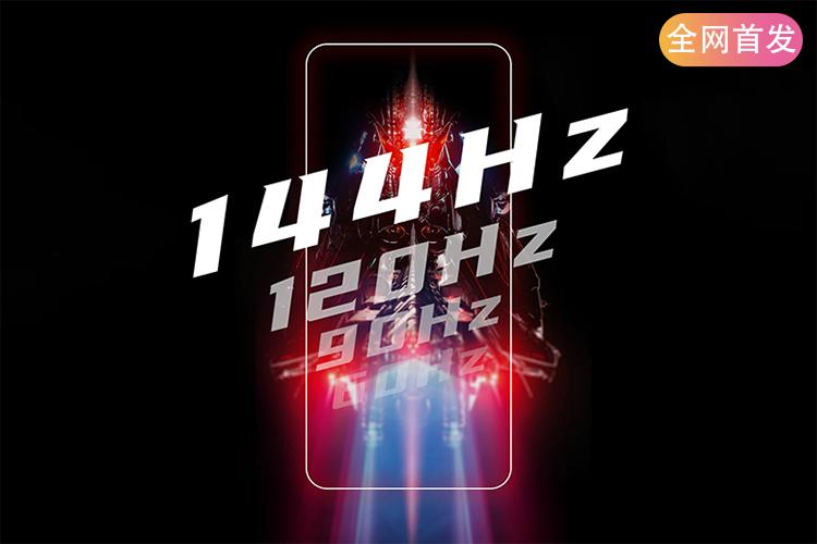 【全网首发】红魔5G手机免费试用,评测