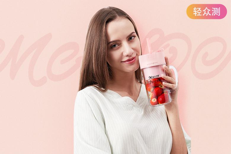 【轻众测】罗娅梅森榨汁机免费试用,评测