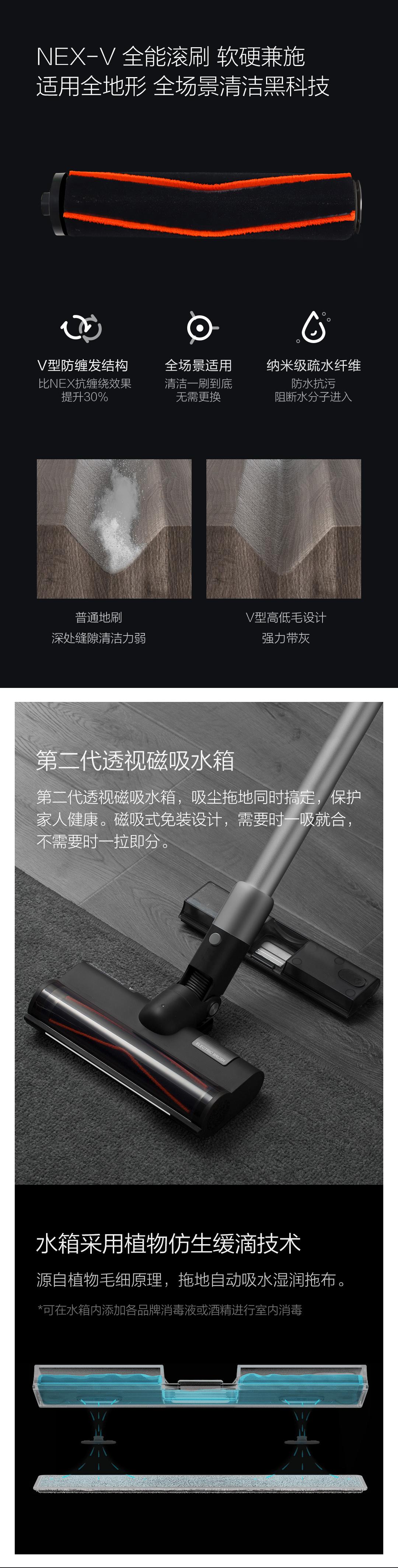 睿米无线吸尘器NEX 2 免费试用,评测