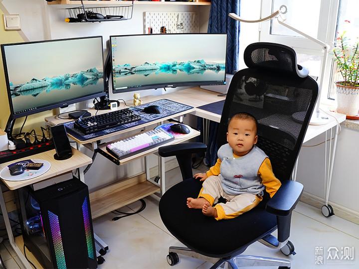 升级桌面3.0,从此宅家办公(娱乐)都不怕_新浪众测