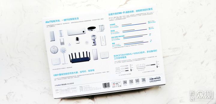 米粉节力荐单品:小米AIoT路由器AX3600_新浪众测