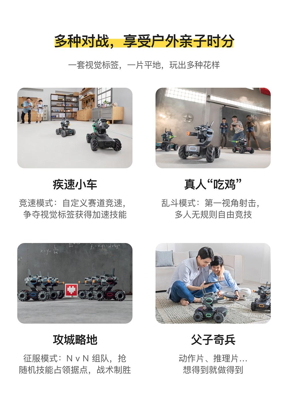 机甲大师编程挑战卡套装免费试用,评测
