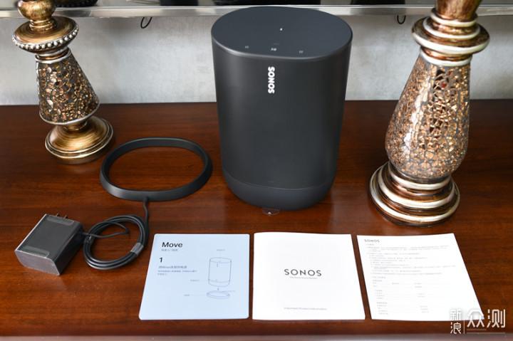 有颜值、有态度、可居家、可随行-Sonos Move_新浪众测
