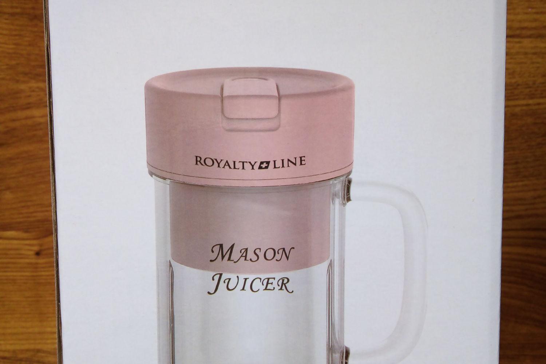罗娅梅森榨汁机在手,缤纷果饮即刻享