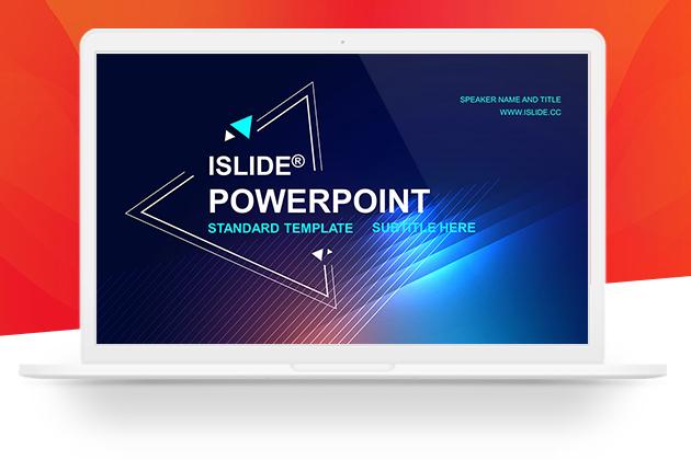 iSlide PPT插件工具会员卡