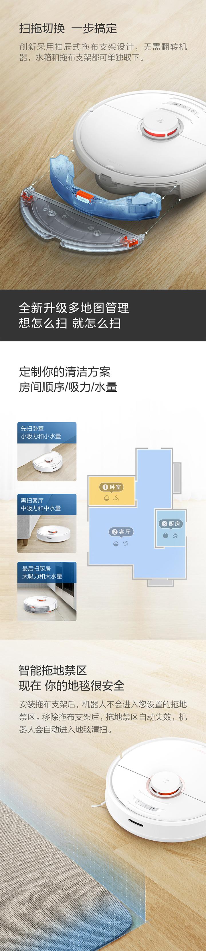 【全网首发】石头扫地机器人T7免费试用,评测