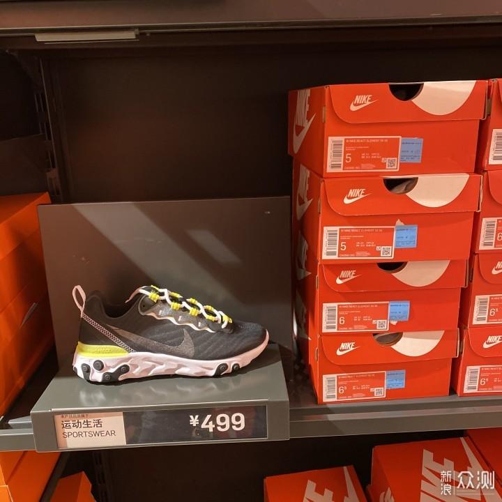20年Nike粉见过最大折扣!来看看什么值得买_新浪众测