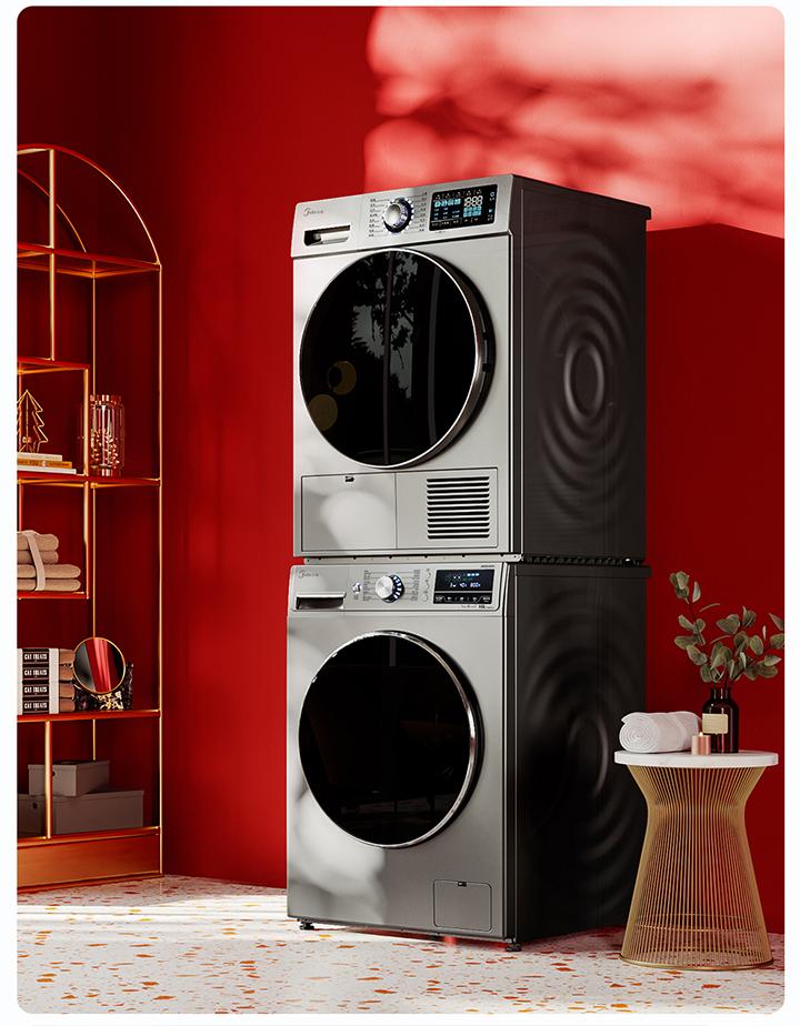 吉德双变频热泵干衣机免费试用,评测