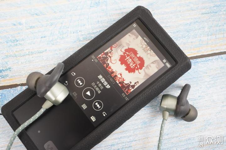 畅快跑步新利器,InfinityI200BT蓝牙耳机体验_新浪众测