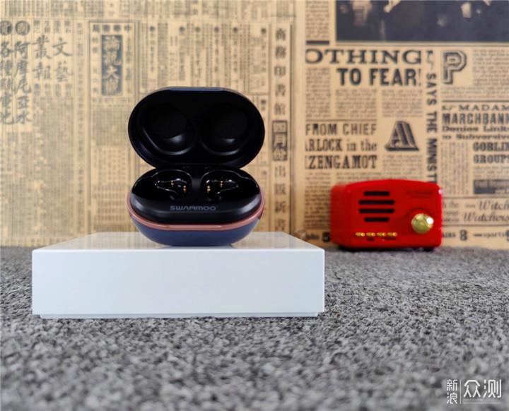 无线耳机 无线充电,默PLUS三代蓝牙耳机评测_新浪众测
