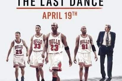 体育即人生-2020最精彩的纪录片《最后之舞》