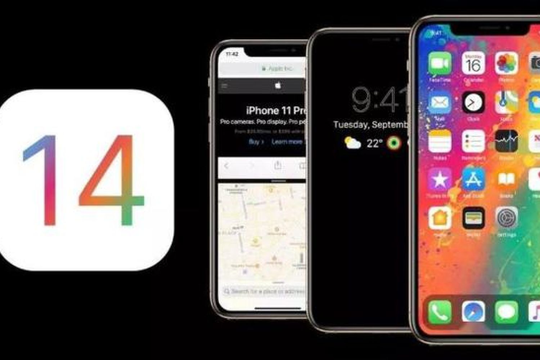 准备迎接iOS 14!iOS 13最后一次大更新
