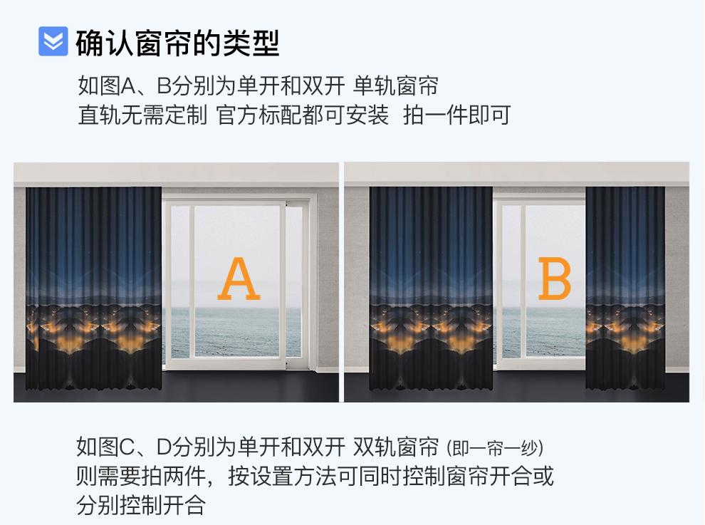 小益智能门锁+窗帘套装免费试用,评测
