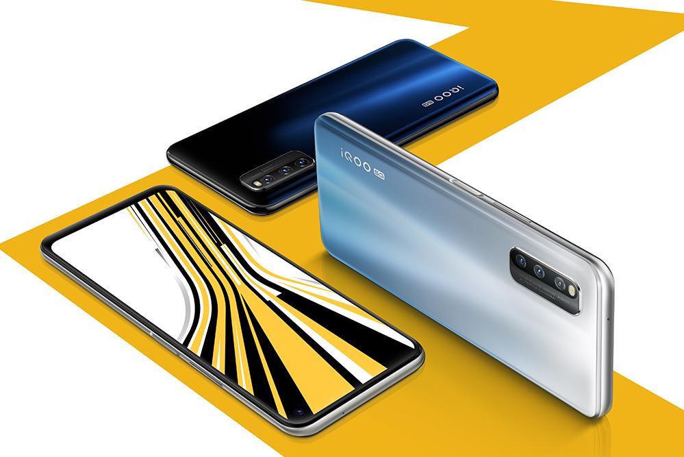 iQOO Z1 5G手机免费试用,评测