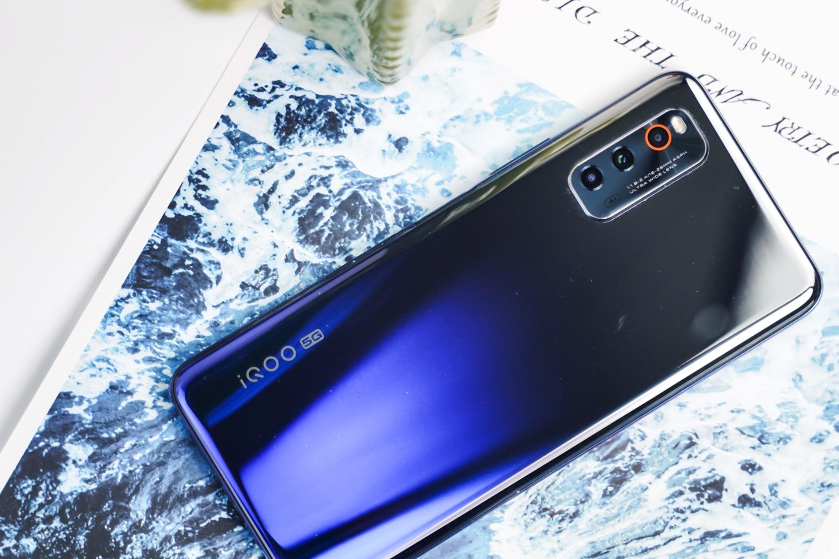 可以闭着眼睛买的旗舰手机:iQOO Neo3