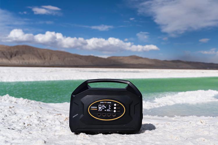 百克龙S1500户外移动电源免费试用,评测