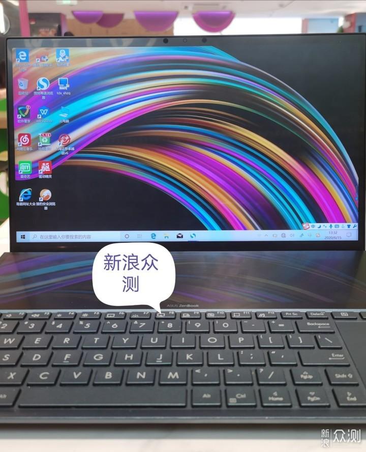笔记本PK女朋友-宅男试用华硕灵耀X2Duo双屏本_新浪众测