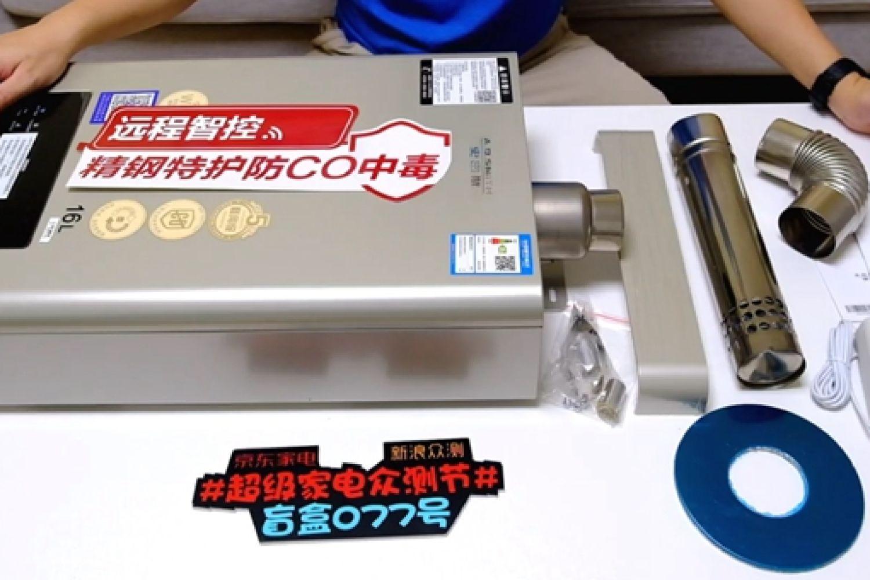 美国AO史密斯燃气热水器:智能调温,安全监控