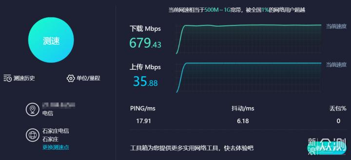 升级宽带送路由:H3C MagicR2+千兆版拆机评测_新浪众测