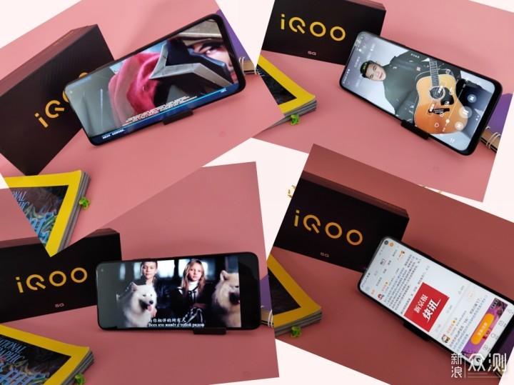 iQOO Z1 强悍动力 持久享受顺滑体验_新浪众测