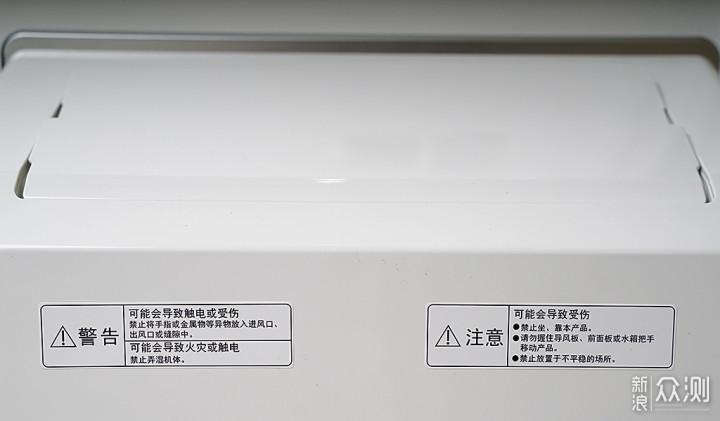 松下F-VJL75C空气消毒机评测_新浪众测