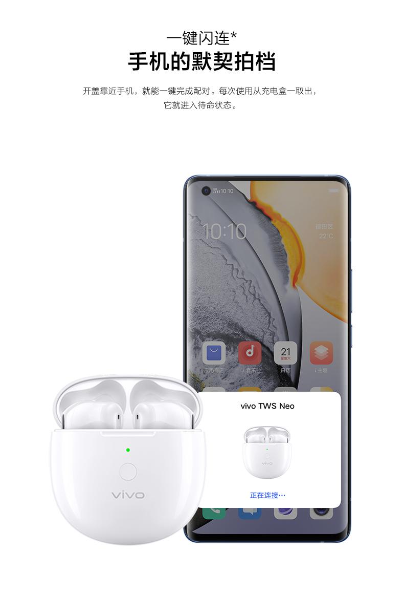 vivo X50 Pro+TWS Neo套装免费试用,评测